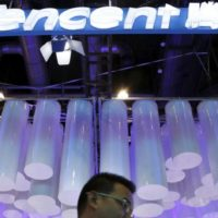 Tencent Targets Business Customers in Restructuring Plan