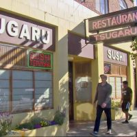 Tsugaru Joins Lengthening List of San Jose Japantown Business Closures...